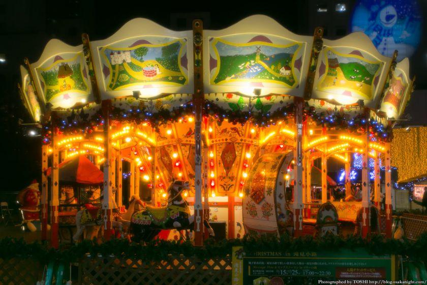 新梅田シティ ドイツクリスマスマーケット大阪 2013 05