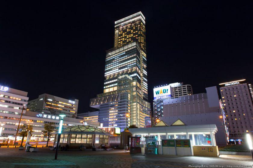 あべのハルカス ライトアップ夜景 2013年11月 02
