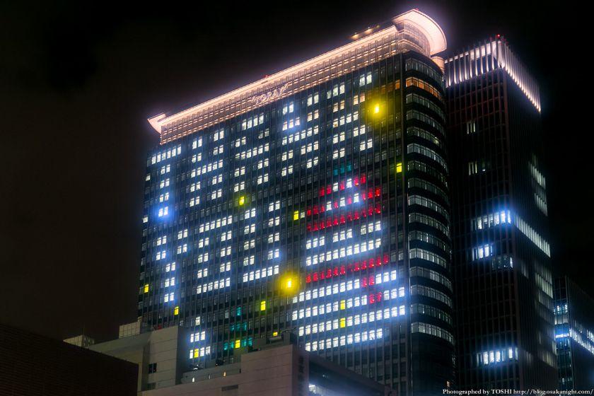 中之島三井ビル Osaka Buillumination 2013 02