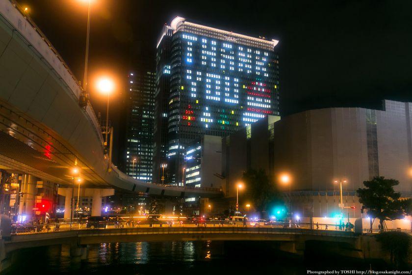 中之島三井ビル Osaka Buillumination 2013 03