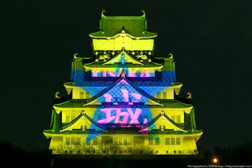 大阪城 3Dマッピング スーパーイルミネーション 2013 05