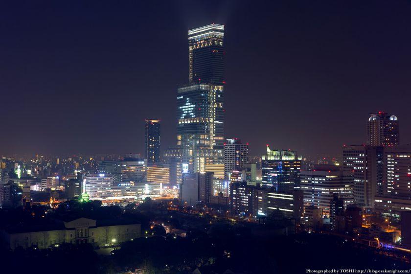 あべのハルカス ライトアップ夜景 2014年2月 02