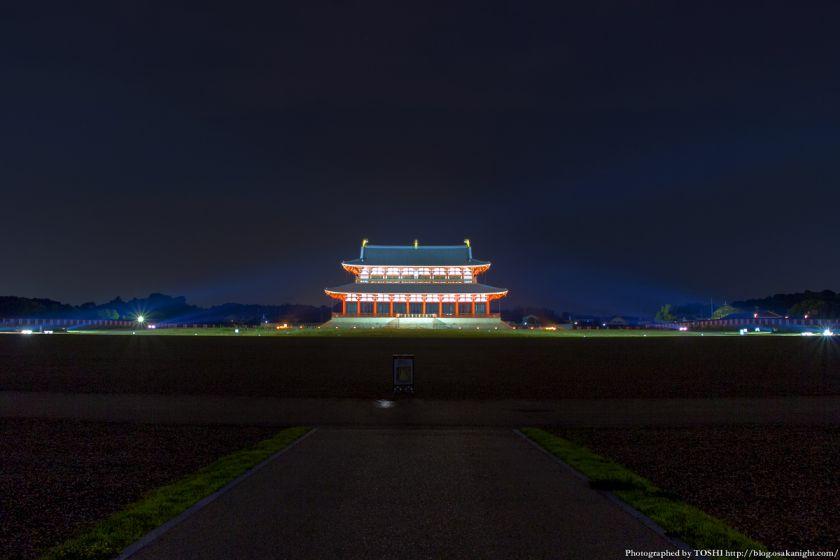 平城宮跡 第1次大極殿 ライトアップ夜景 05