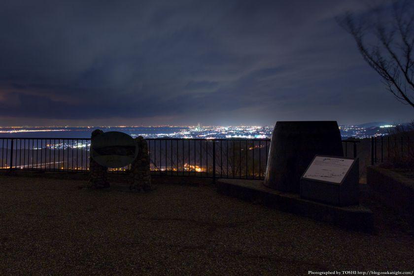 阪南スカイタウン 展望緑地 夜景 01 案内看板