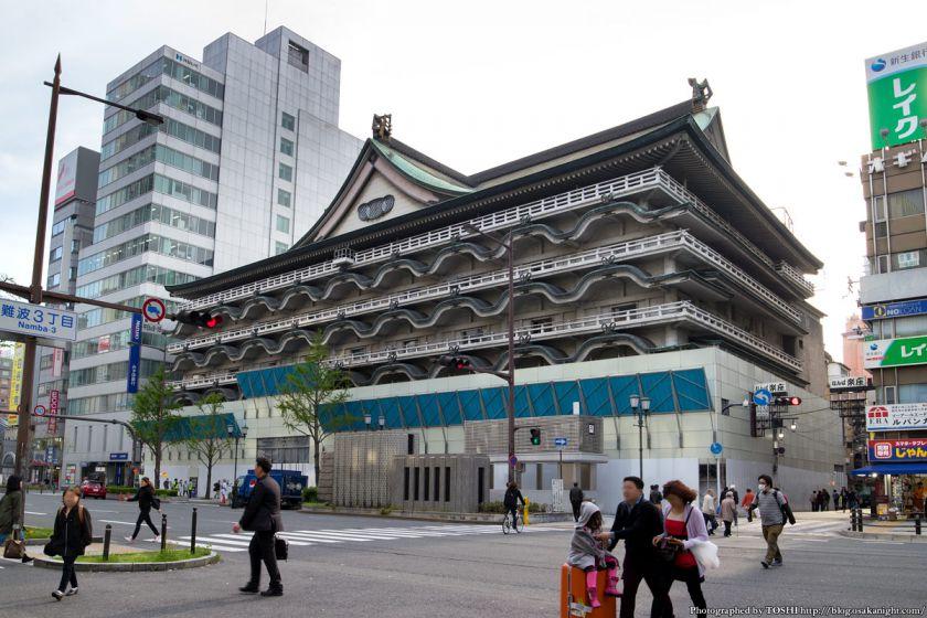 難波 新歌舞伎座 再開発工事 2015年4月