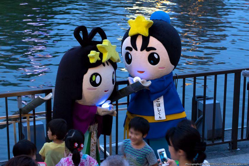 平成OSAKA天の川伝説 2015 02 ひこぼしくん&おりひめちゃん