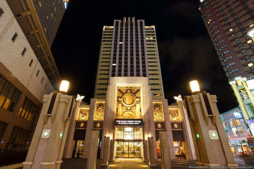 ユニバーサル・シティウォーク大阪 夜景 2015年7月 02 (ザ・パーク・フロント・ホテル・アット・ユニバーサル・スタジオ・ジャパン)
