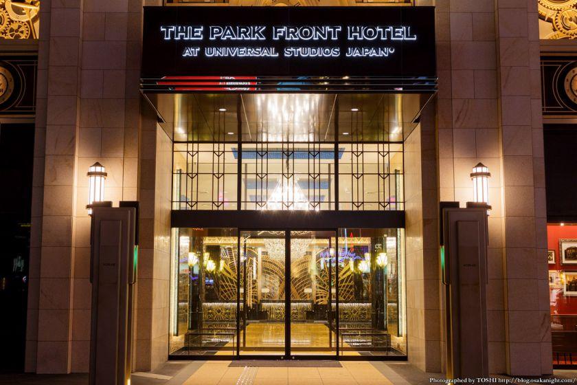 ユニバーサル・シティウォーク大阪 夜景 2015年7月 03 (ザ・パーク・フロント・ホテル・アット・ユニバーサル・スタジオ・ジャパン)