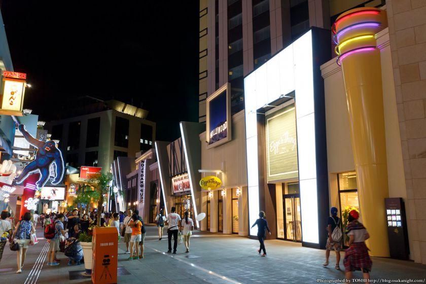 ユニバーサル・シティウォーク大阪 夜景 2015年7月 09