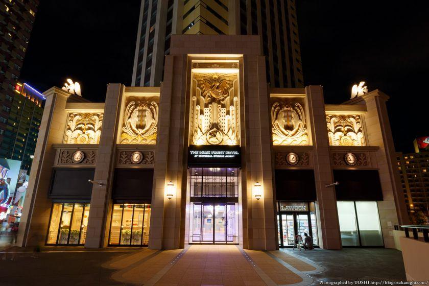 ユニバーサル・シティウォーク大阪 夜景 2015年7月 10 (ザ・パーク・フロント・ホテル・アット・ユニバーサル・スタジオ・ジャパン)