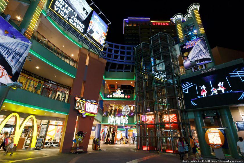 ユニバーサル・シティウォーク大阪 夜景 2015年7月 11