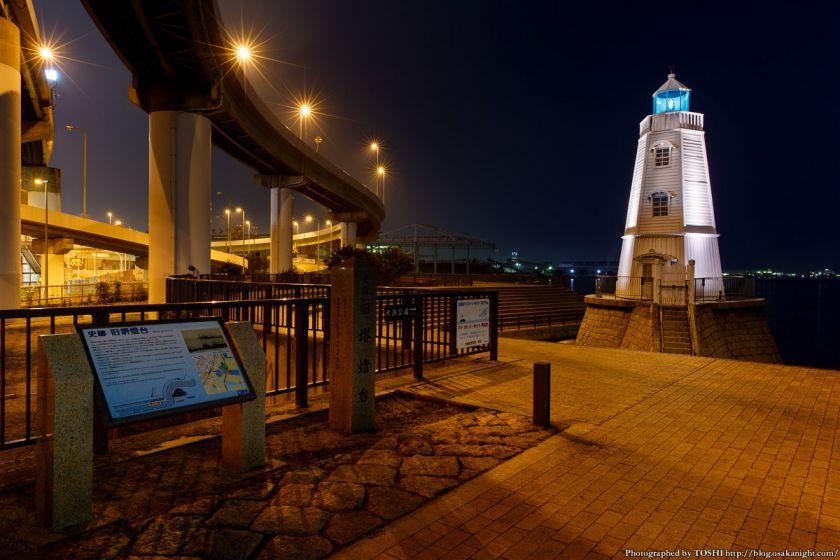 旧堺燈台 ライトアップ 夜景 04