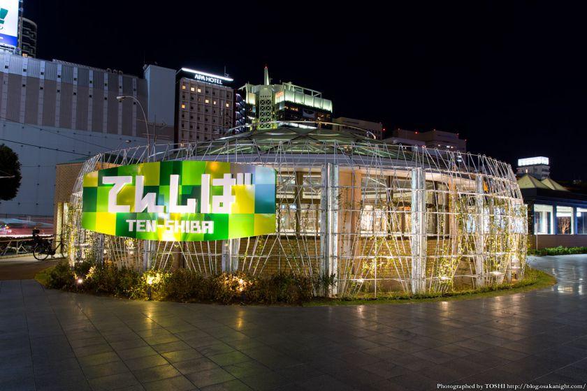 天王寺公園 てんしば 夜景 2015年10月 01 ゲート付近