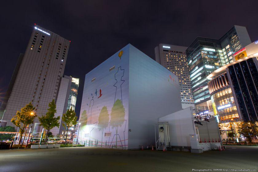 西梅田スクエア 夜景 02