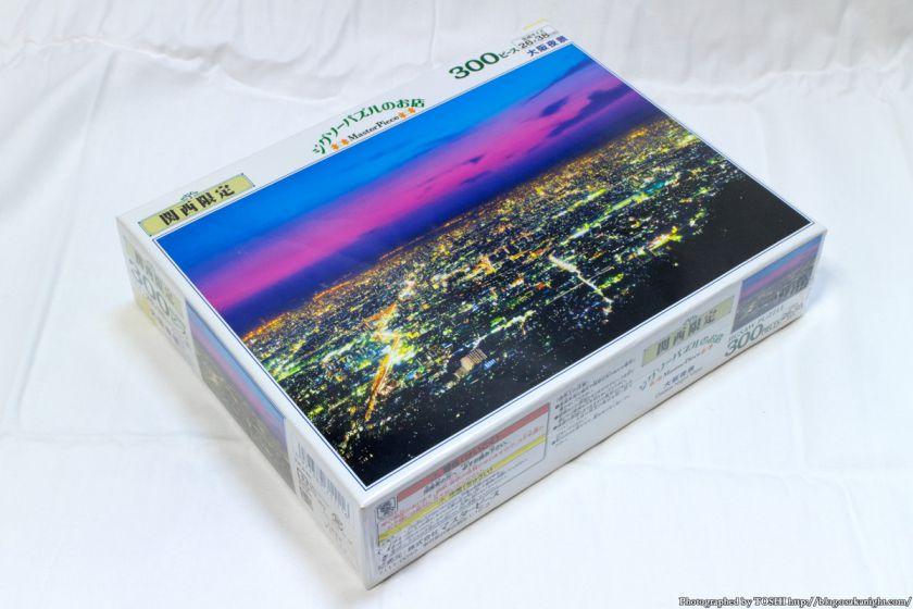 ジグソーパズル 大阪夜景 02