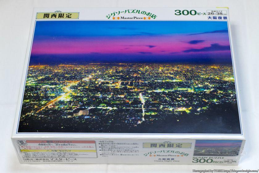 ジグソーパズル 大阪夜景 03