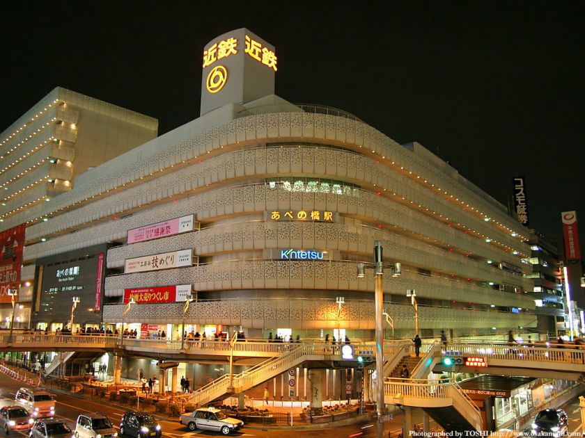 近鉄阿倍野本店旧館の夜景
