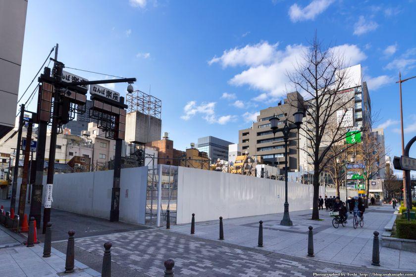 (仮称)ベルコ難波ホテル 新築工事 2016年2月