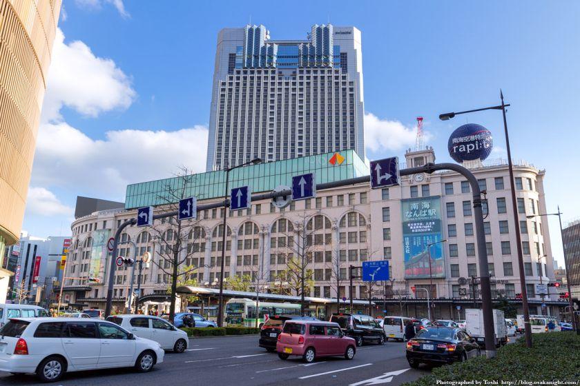 南海ターミナルビル(南海なんば駅&高島屋) 2016年2月 01