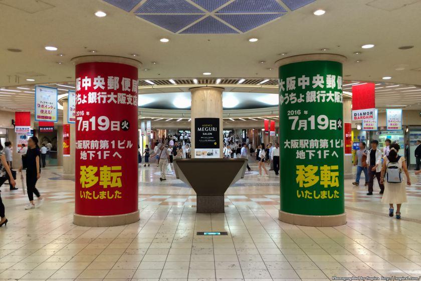 ディアモール大阪 大阪中央郵便局 移転告知 2016年7月