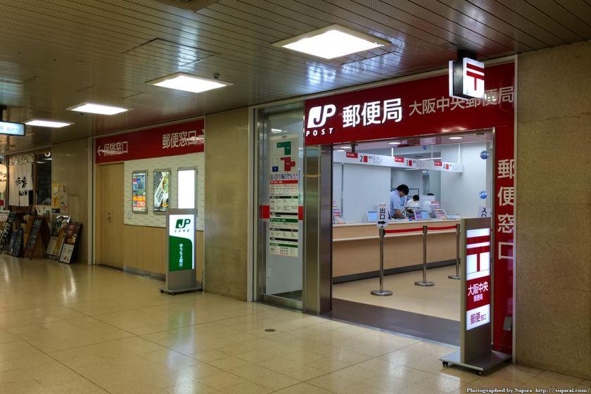 大阪駅前第1ビル 大阪中央郵便局 2016年7月