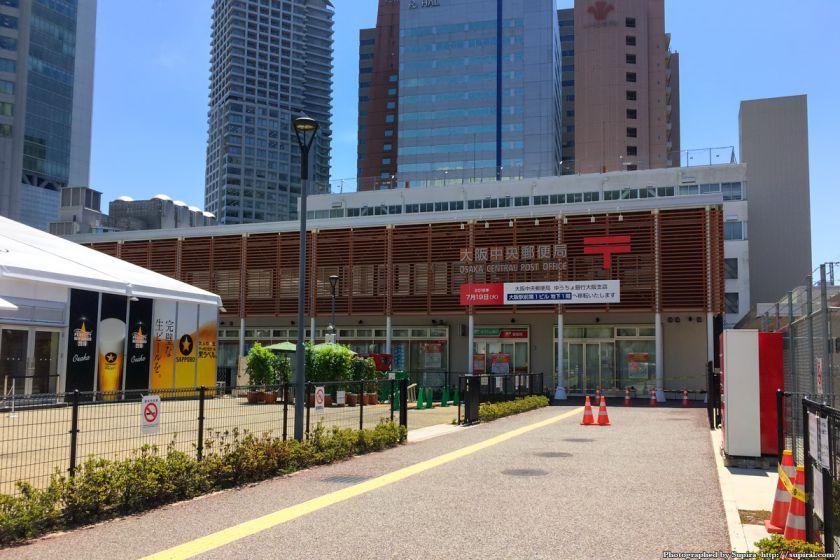 大阪中央郵便局 仮設店舗 2016年7月 01