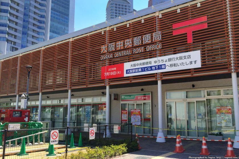 大阪中央郵便局 仮設店舗 2016年7月 02