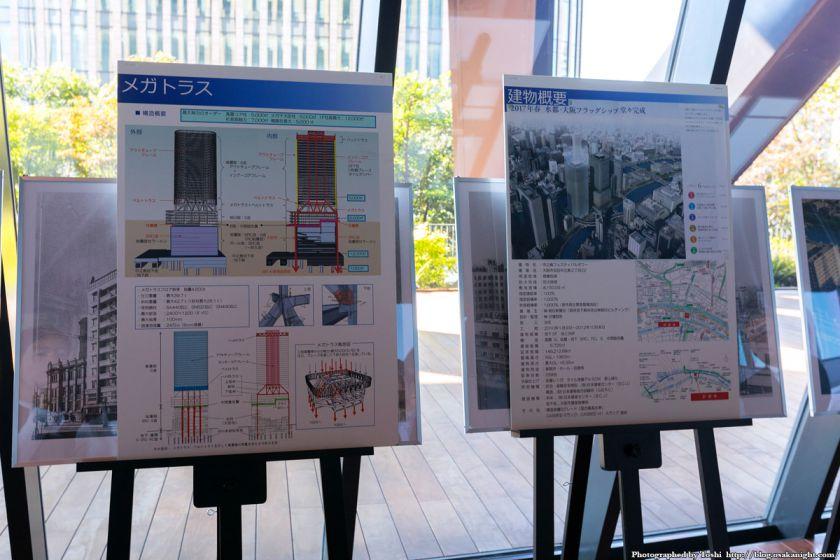 イケフェス大阪2016 中之島フェスティバルタワー ガイドツアー 02