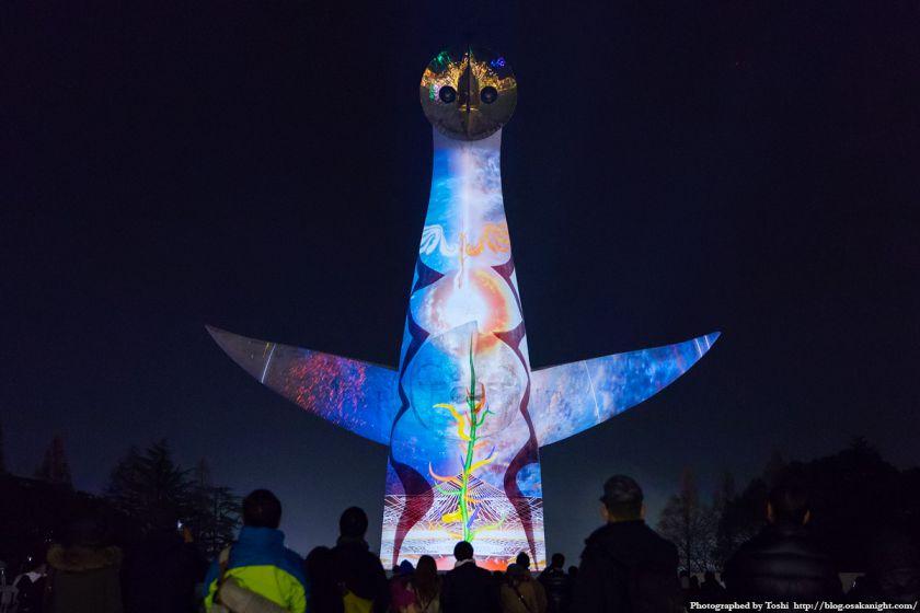 イルミナイト万博Xmas 2016 太陽の塔 ビームペインティング 04