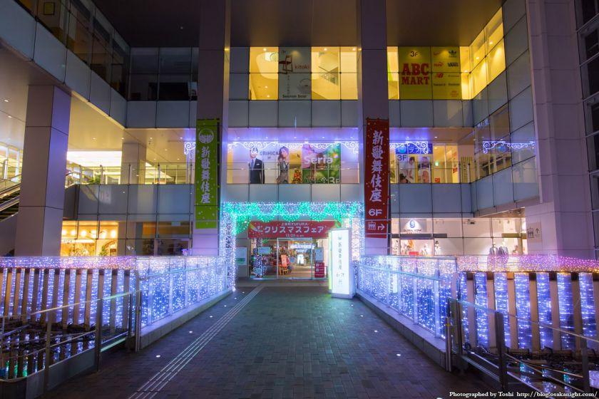 上本町YUFURA イルミネーション 2016