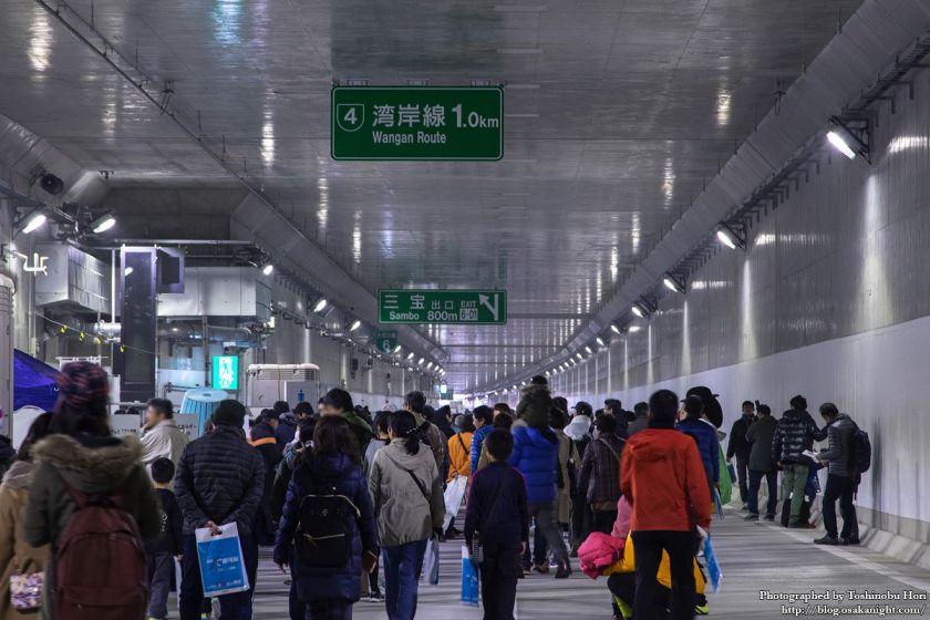阪神高速大和川線(三宝ジャンクション〜鉄砲)開通記念イベント ハイウェイウォーク 2017年1月 09