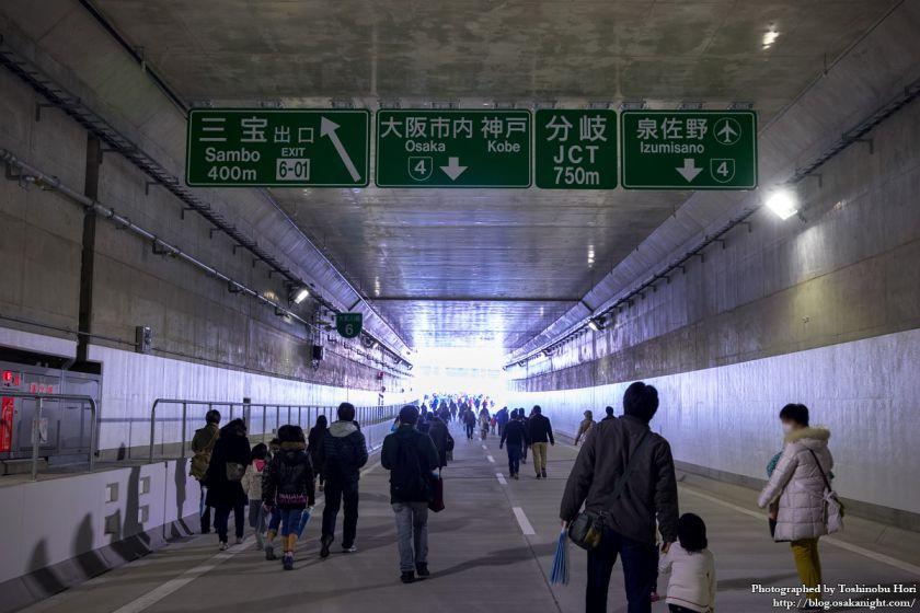 阪神高速大和川線(三宝ジャンクション〜鉄砲)開通記念イベント ハイウェイウォーク 2017年1月 10