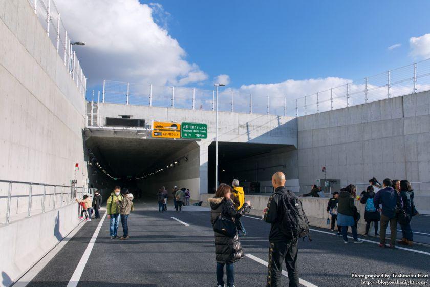 阪神高速大和川線(三宝ジャンクション〜鉄砲)開通記念イベント ハイウェイウォーク 2017年1月 13