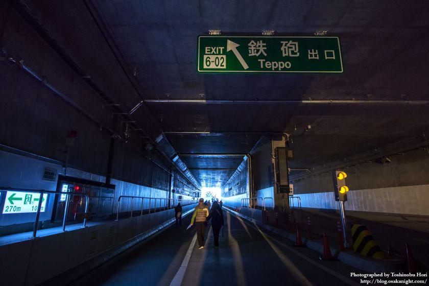 阪神高速大和川線(三宝ジャンクション〜鉄砲)開通記念イベント ハイウェイウォーク 2017年1月 23