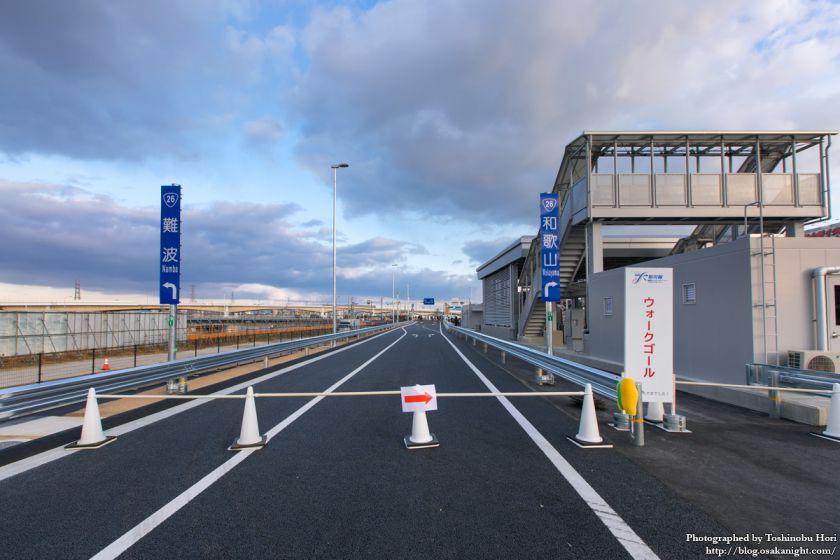 阪神高速大和川線(三宝ジャンクション〜鉄砲)開通記念イベント ハイウェイウォーク 2017年1月 24