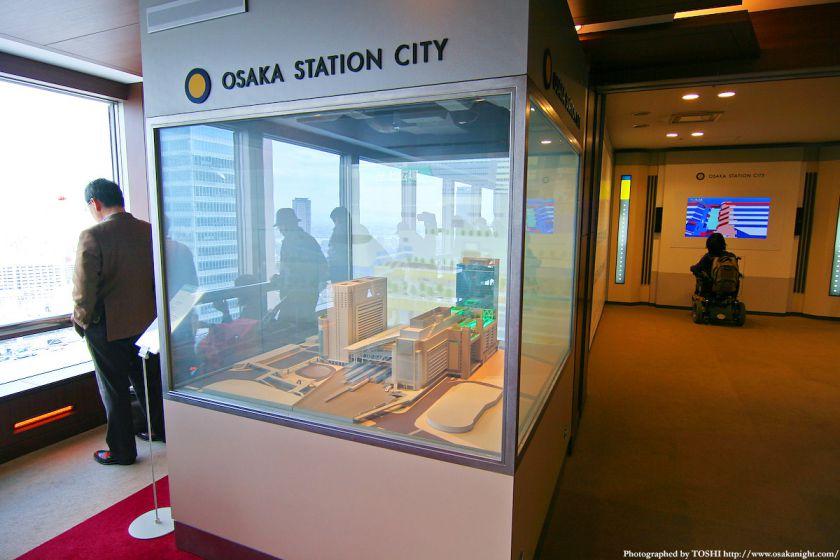 大阪ステーションシティの模型1