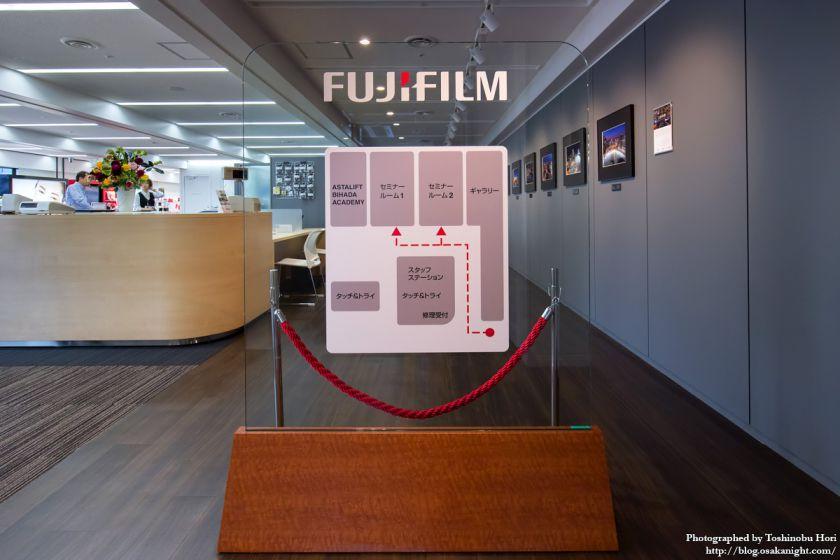 富士フイルム大阪サービスステーション コミュニティギャラリー