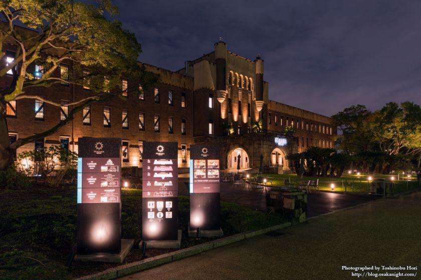 ミライザ大阪城 旧第四師団司令部庁舎 外観 夜景 03