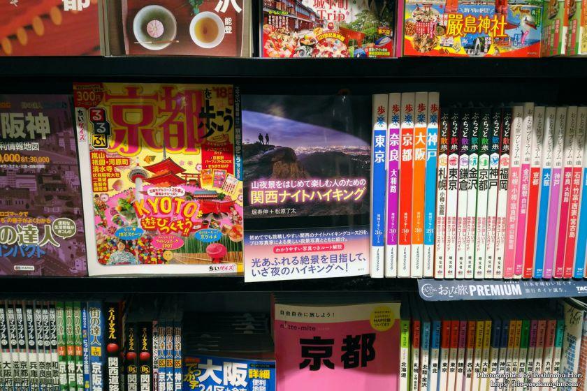 山夜景をはじめて楽しむ人のための 関西ナイトハイキング bookstudio大阪店