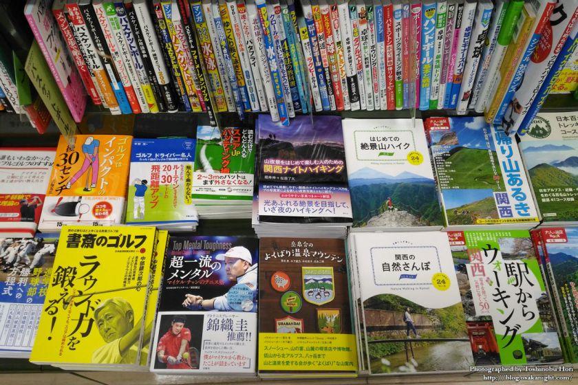 山夜景をはじめて楽しむ人のための 関西ナイトハイキング くまざわ書店 阿倍野店