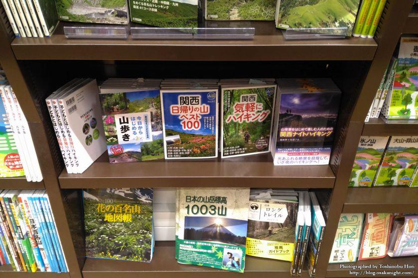 山夜景をはじめて楽しむ人のための 関西ナイトハイキング 丸善 京都本店