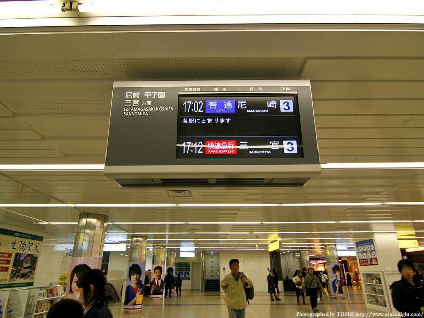 大阪難波駅 電光板