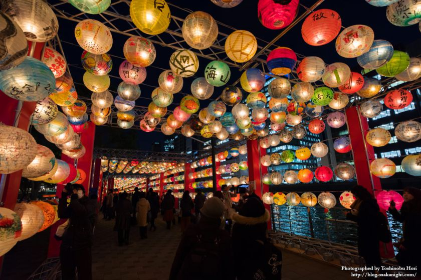 OSAKA光のルネサンス2017 光の交流プログラム =台南・光の廟埕=