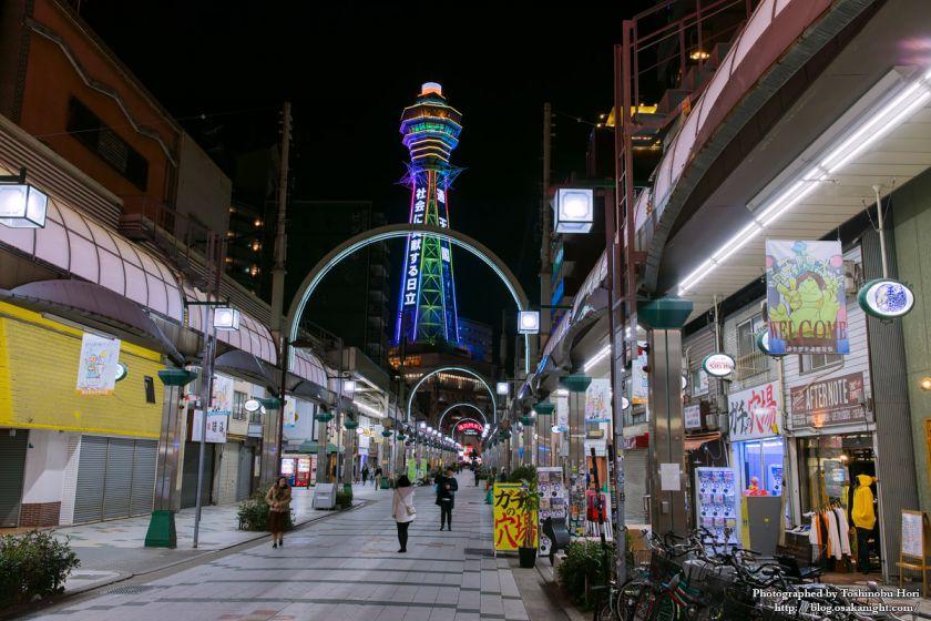 通天閣 2025年国際博覧会誘致 特別ライトアップ 2018年3月 01