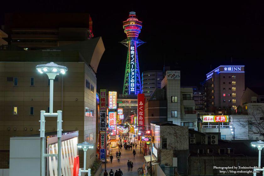 通天閣 2025年国際博覧会誘致 特別ライトアップ 2018年3月 03