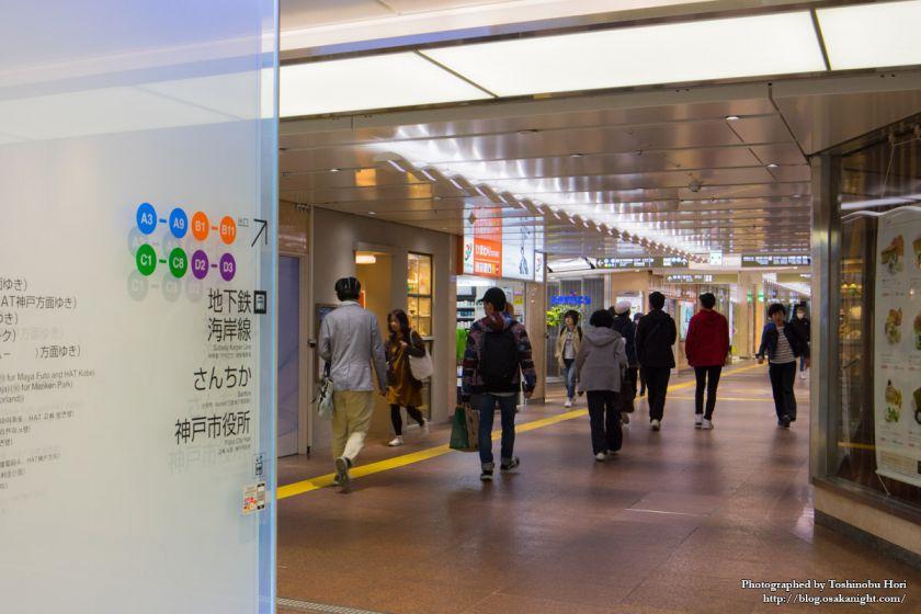 モンベル神戸三宮店 ルート 01