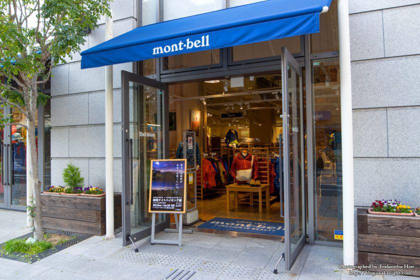 モンベル神戸三宮店 入口