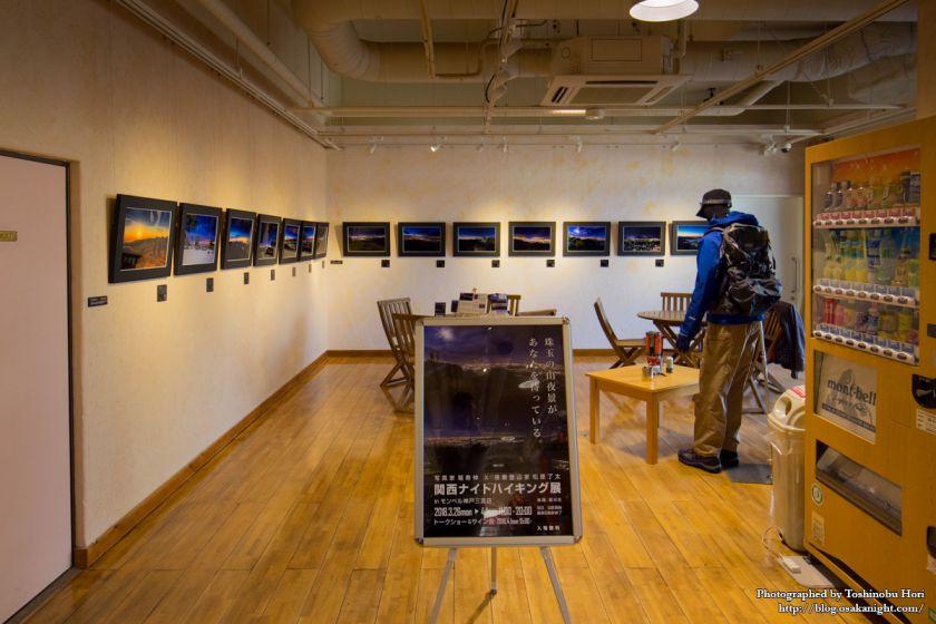 関西ナイトハイキング展 01