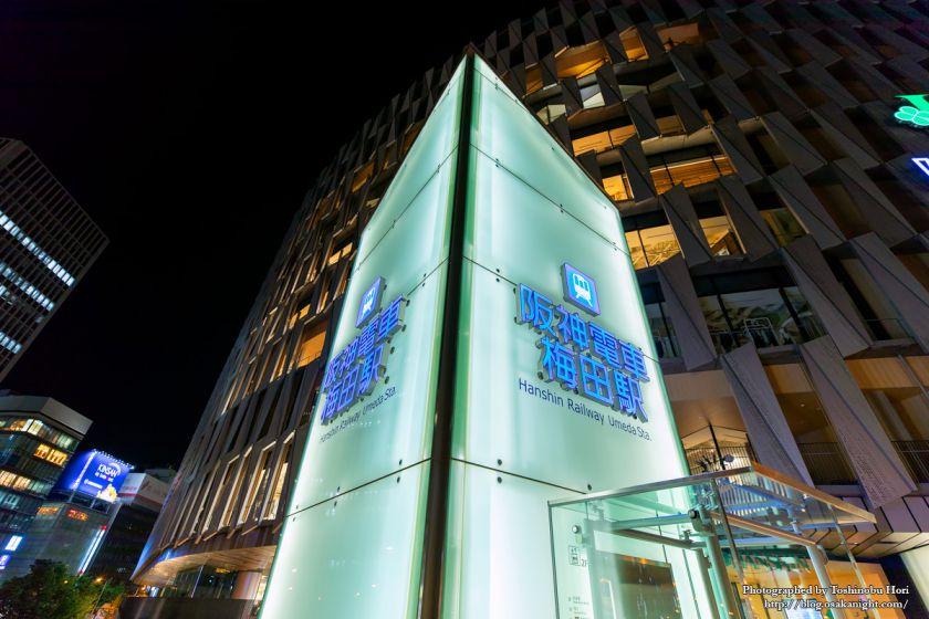 大阪梅田ツインタワーズ・サウス エレベーター棟 2018年6月