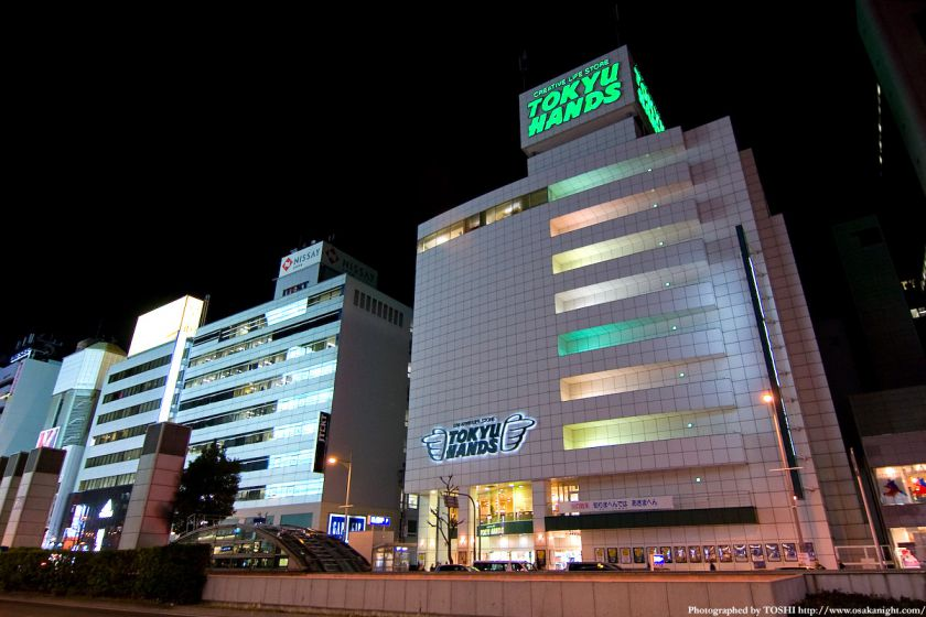 東急ハンズ心斎橋店